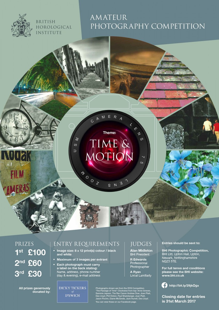 Poster design competition 2017 - Bhi Amateur Photography Competition 2017